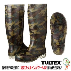 安全長靴 タルテックス AZ-65902 迷彩 耐油長靴|kaerukamo