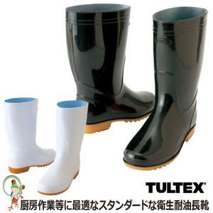 厨房シューズ 衛生長靴 アイトス AZ-4435 女性サイズ対応|kaerukamo