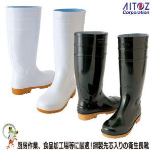 厨房シューズ 先芯入り厨房長靴 アイトス AZ-4437 耐油性 安全長靴|kaerukamo