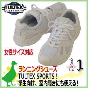 ランニングシューズ タルテックス AZ-51501 22.5-30.0cm 小さいサイズから大きいサイズまで対応 男女兼用スニーカー|kaerukamo