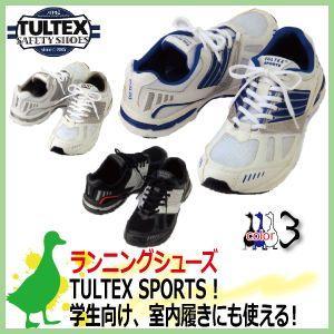 ランニングシューズ タルテックス AZ-51502 24.5-28.0cm メンズ 男性用スニーカー 作業靴|kaerukamo