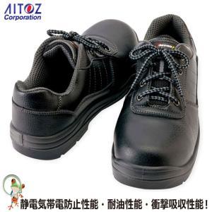 静電安全靴 タルテックス AZ-59810 樹脂先芯セーフティスニーカー【22-29cm】女性サイズ対応安全靴|kaerukamo