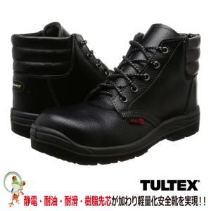 静電安全靴 タルテックス AZ-59813 ハイカットタイプ 樹脂先芯セーフティスニーカー【22-29cm】女性サイズ対応安全靴|kaerukamo