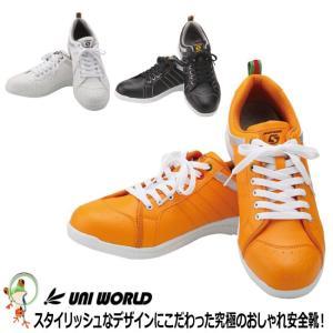 安全靴 スニーカー S-ZERO ユーロスタイル (WORK HOMME)セーフティーシューズ ホワイト ブラック オレンジ スチール(銅製先芯)|kaerukamo