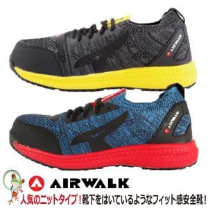 安全靴 スニーカー エアーウォーク AIR WALK ローカット メンズAW-720 AW-730 ニット 屈曲性 衝撃吸収 軽量 フィット感|kaerukamo