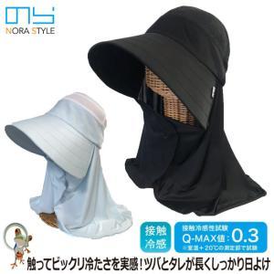 帽子 冷感 ガーデニング 農業スタイル ひんやり農園フード NS-133 ユニワールド のらスタイル おしゃれ フード UVカット 首もとガード 接触冷感 レディース|kaerukamo