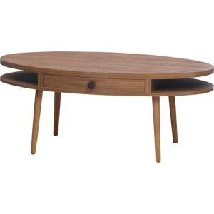 木製リビングテーブル アルム 幅96cm 引出し付き オーバル 木製リビングテーブル幅96cm 引出し付 オーバル alm-12wal|kag-deli