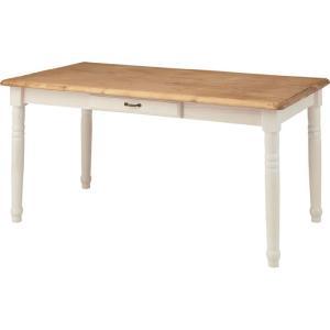 カントリー調木製ダイニングテーブル 幅150cm 引出し付き ミディ 木製ダイニングテーブル 幅150cm 引出し付  cfs-211|kag-deli