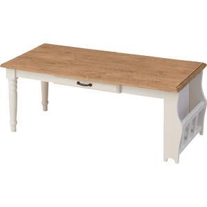カントリー調木製リビングテーブル 幅105cm 引出し&棚付き ミディ 木製リビングテーブル 幅105cm 引出し&棚付  cfs-214|kag-deli