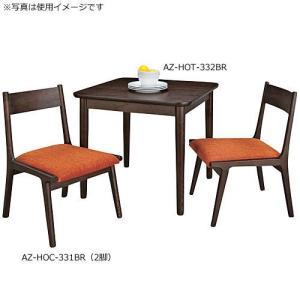 木製ダイニングテーブル モタ 幅75cm ブラウン 木製ダイニングテーブル モタ 幅75cm ブラウン hot-332br|kag-deli
