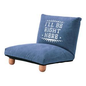 1人掛けリクライニングソファ 幅60cm 布張  ブルー 1人掛けリクライニングソファ 幅60cm 布張  ブルー|kag-deli