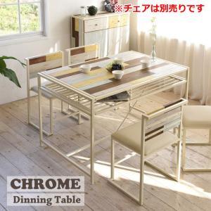 ダイニングテーブル 幅120cm CHROME 長方形 4人掛け用 4人用 四人掛け テーブル 食卓テーブル 食事テーブル カフェテーブル テーブル 木製 食卓 食事 食卓机|kag-deli