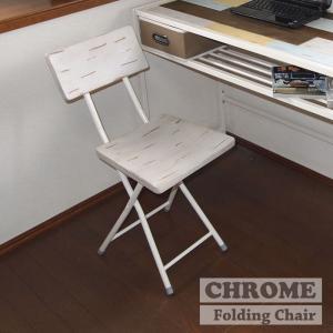 折りたたみチェアー CHROME 北欧 木製 椅子 折り畳み 折畳 イス チェアー シンプル アイアン おしゃれ オイル アンティーク|kag-deli
