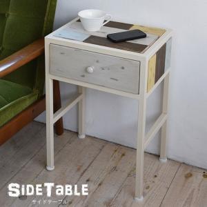 サイドテーブル 引き出し付き CHROME ユーズド加工 アンティーク風 ダメージ加工 おしゃれ オシャレ 収納付き コンパクト ナイトテーブル ソファサイドテーブル|kag-deli