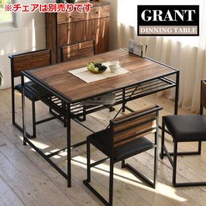 ダイニングテーブル 幅120cm GRANT 長方形 4人掛け用 4人用 四人掛け テーブル 食卓テーブル 食事テーブル カフェテーブル テーブル 木製 食卓 食事 食卓机|kag-deli