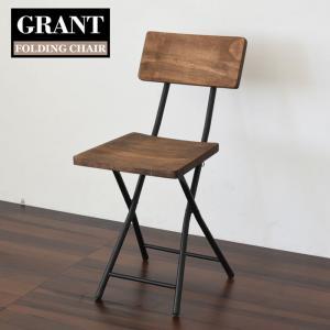 折りたたみチェアー GRANT 北欧 木製 椅子 折り畳み 折畳 イス チェアー シンプル アイアン おしゃれ オイル アンティーク|kag-deli