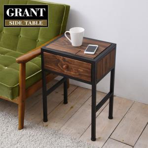 サイドテーブル 引き出し付き GRANT おしゃれ オシャレ 収納付き コンパクト ナイトテーブル ソファサイドテーブル ベッドサイドテーブル|kag-deli