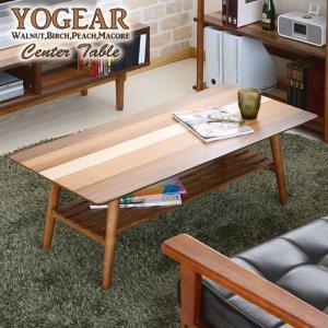 センターテーブル 折りたたみ式テーブル YOGEAR  テーブル ロータイプ コーヒーテーブル おしゃれ モダン お洒落 テーブル ローテーブル 折れ脚|kag-deli