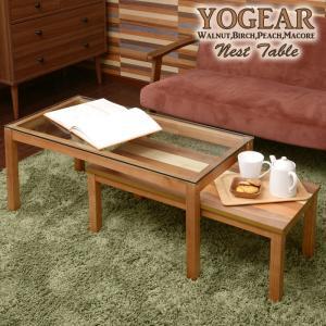 ネストテーブル YOGEAR センターテーブル ガラステーブル ローテーブル 木製テーブル 木製 机テーブル 北欧 天然木 ツインテーブル|kag-deli