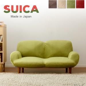 ソファ 2人掛け リクライニング 日本製 布張り SUICA 2人掛けソファ 二人掛けソファ リクライニングソファ カウチソファ コンパクトソファ コンパクトソファ|kag-deli
