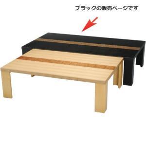 日本製 天然木軽量折りたたみ座卓 幅120cm ブラック|kag-deli