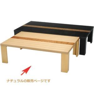 日本製 天然木軽量折りたたみ座卓 幅120cm ナチュラル|kag-deli