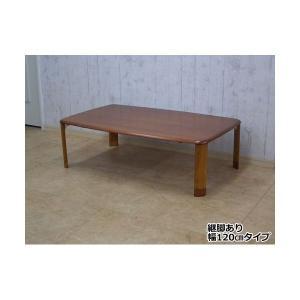 折れ脚 リビングテーブル 木製 折りたたみリビングテーブル 幅120cm 継脚付 ブラウン リビングテーブル センターテーブル シンプル 継脚 高さ調整|kag-deli