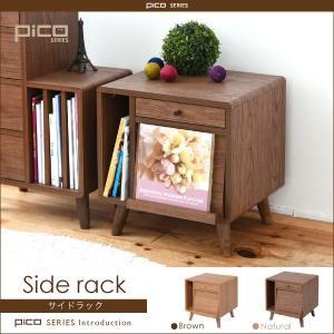 コンパクト サイドボード Pico series Side rack サイドラック 棚 棚収納 収納棚 リビング収納 おしゃれ ひとり暮らし|kag-deli