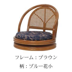 コンパクト籐回転座椅子 ロータイプ ブラウン 回転椅子 ロータイプ 回転座椅子 回転座いす 回転座イス コンパクト軽量タイプ ラタン アジアン家具|kag-deli