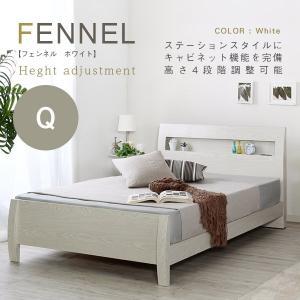 すのこベッド クイーン 高さ調節可能 4段階 ベッドフレームのみ 棚 コンセント付き FENNEL フェンネル ホワイト 木製 おしゃれ|kag-deli
