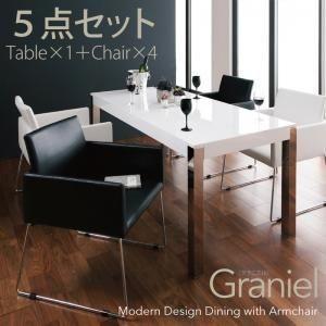 モダンデザインアームチェア付きダイニング Graniel グラニエル 5点セット 幅160 4人掛け 食卓テーブル 天然木 シンプル モダンテイスト ウォールナット 木製|kag-deli