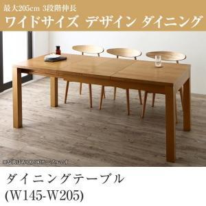 伸縮式 ダイニングテーブル 幅150-210 単品 BELONG ビロング 木製テーブル 食卓テーブル 伸縮テーブル 伸長式ダイニングテーブル 伸縮式テーブル|kag-deli