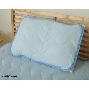 送料無料 枕パッド 『モコ 枕パッド』 ブルー 約43×63cm 1563099