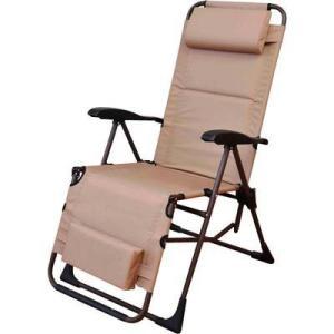 リクライニングチェア 折りたたみ 収納 ヘッドレスト フットレスト 肘 軽量 軽い パーソナルチェア ハイバック  ( 椅子 チェア イス いす ハイバックチェア )