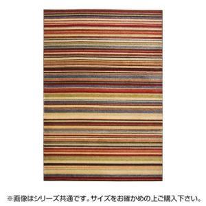 ラグ カーペット おしゃれ ラグマット 絨毯 キリム柄 ネイティブ ダイニングラグ マット 厚手 北欧 安い ふかふか ウィルトン織ラグ 80×150 1畳|kag
