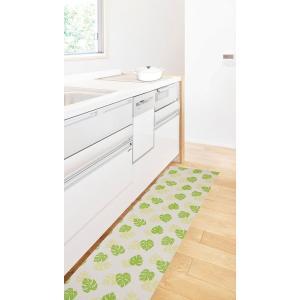 キッチンマット 45×240 拭ける ふける 水拭き 滑らない 滑り止め ずれない ロング 幅広 キ...