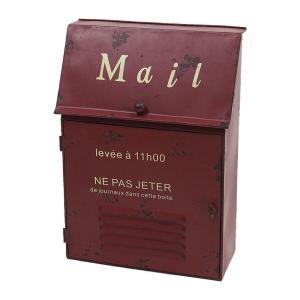 関連語 安い おしゃれ 北欧 郵便ポスト メールボックス ポスト 郵便受け スタンド フレーム アメ...