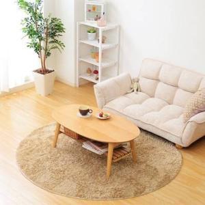 センターテーブル ローテーブル 折れ脚 オーバル 棚付き 木製 ( 丸型 円形 ) リビングテーブル ダイニングテーブル ちゃぶ台 コーヒーテーブル 座卓の写真