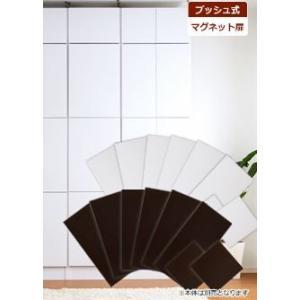 ウォールラック用扉8枚セット-幅60専用- ( CDラック ...