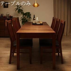 ダイニングテーブル ダイニング テーブル おしゃれ 伸縮 伸長式 北欧 食卓テーブル 単品 モダン ...