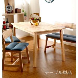 ダイニングテーブル おしゃれ 安い 北欧 食卓 テーブル 単品 モダン 机 会議用テーブル  ナチュ...