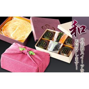 お歳暮 御歳暮 お取り寄せ 内祝い お菓子 ギフト スイーツ 送料無料 スイートポテトとジュレ4個とプリン4個set cool|kagairo