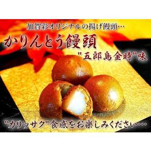 送料無料 選べる かりんとう饅頭 6個入x3パック バレンタイン