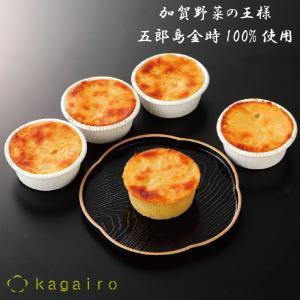内祝い 出産祝い お返し お菓子  スイーツ スイートポテト  50g 1個|kagairo