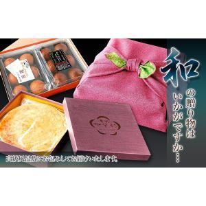 お歳暮 御歳暮 お取り寄せ 内祝い お菓子 ギフト スイーツ 無添加スイートポテトとかりんとう饅頭12個のセット|kagairo