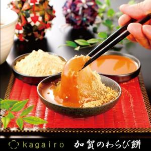 ※北海道、沖縄は通常の送料が掛かります。 ◆配送方法  冷凍 ■内容量  [1個 約110g  4個...