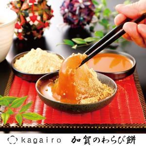 バレンタイ 送料無料 お箸で食べるわらび餅♪加賀のわらび餅 6個 わらびもち スイーツ  cool