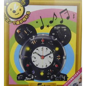 メロディ時計|kagaku