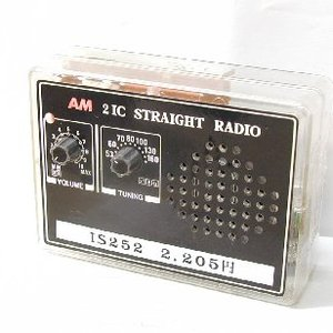2ICストレートAMラジオ|kagaku