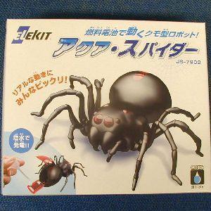 アクア・スパイダー kagaku